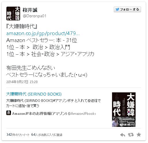 http://livedoor.blogimg.jp/gensen_2ch/imgs/8/d/8ddf8d4e.png