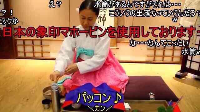 http://livedoor.blogimg.jp/gensen_2ch/imgs/8/e/8e3674ca.jpg