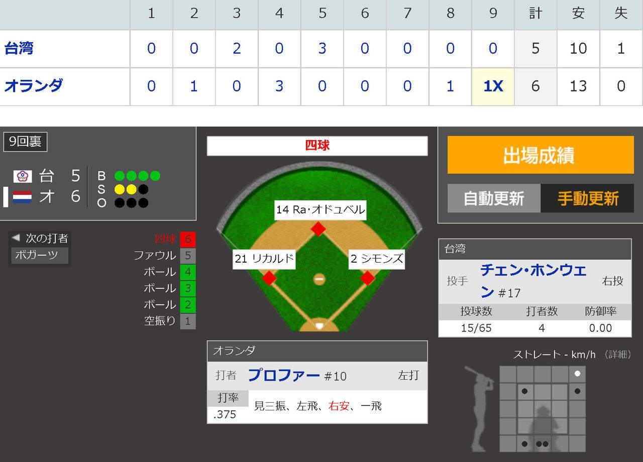 http://livedoor.blogimg.jp/gensen_2ch/imgs/8/f/8f81a228.jpg