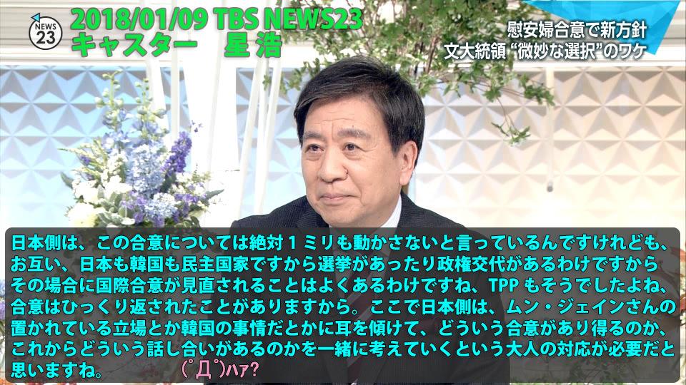 http://livedoor.blogimg.jp/gensen_2ch/imgs/9/0/902b34cb.jpg