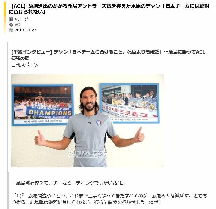https://livedoor.blogimg.jp/gensen_2ch/imgs/9/1/9108d308.jpg