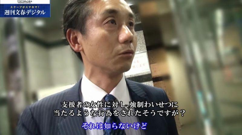 http://livedoor.blogimg.jp/gensen_2ch/imgs/9/3/934985e8.jpg