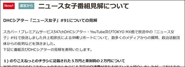 http://livedoor.blogimg.jp/gensen_2ch/imgs/9/3/93e0c5d2.jpg
