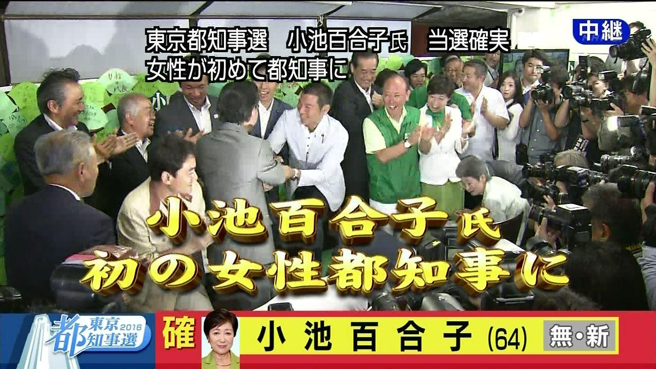 http://livedoor.blogimg.jp/gensen_2ch/imgs/9/7/972c0b1a.jpg