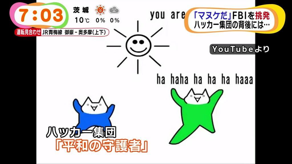 http://livedoor.blogimg.jp/gensen_2ch/imgs/9/8/981bbd97.jpg