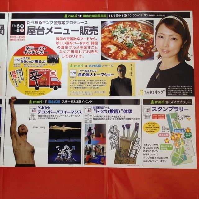 http://livedoor.blogimg.jp/gensen_2ch/imgs/9/9/9900ec60.jpg