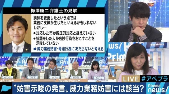 https://livedoor.blogimg.jp/gensen_2ch/imgs/9/9/992eb13c.jpg