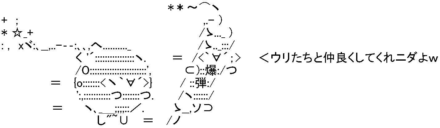 http://livedoor.blogimg.jp/gensen_2ch/imgs/9/a/9a09a8e8.jpg