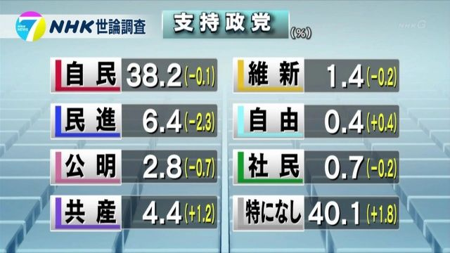 http://livedoor.blogimg.jp/gensen_2ch/imgs/9/b/9b0851b2.jpg