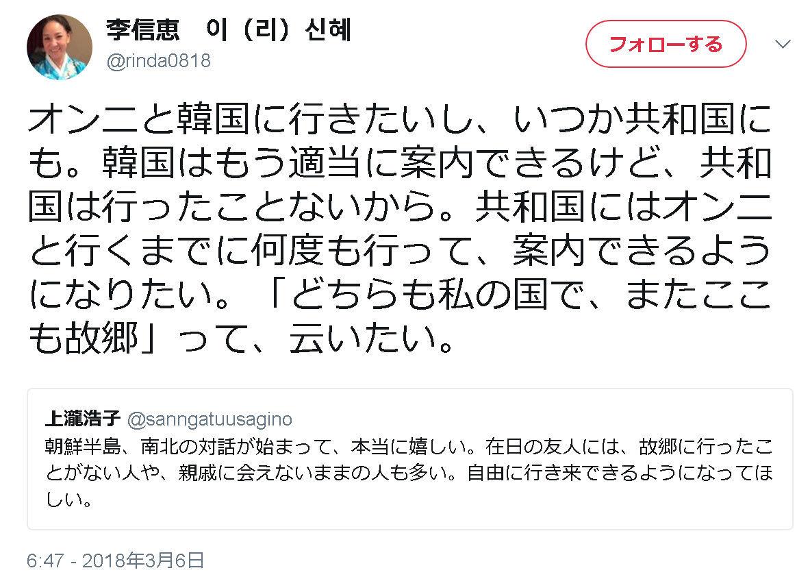http://livedoor.blogimg.jp/gensen_2ch/imgs/9/b/9b998599.jpg