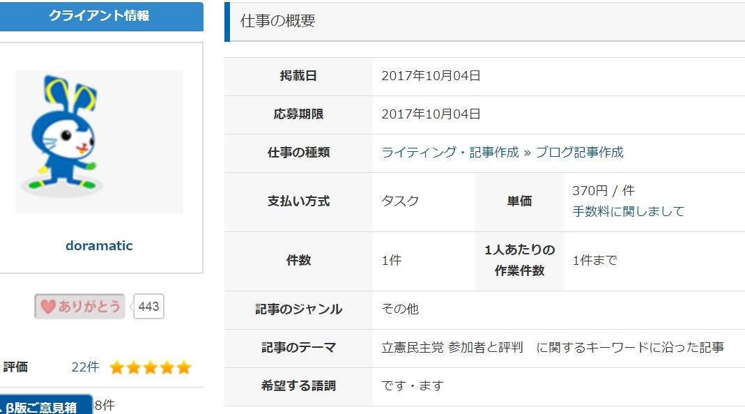 http://livedoor.blogimg.jp/gensen_2ch/imgs/a/0/a0188925.jpg