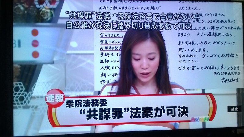 http://livedoor.blogimg.jp/gensen_2ch/imgs/a/2/a278053b.jpg