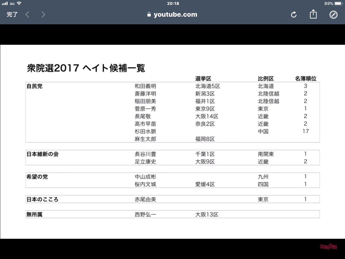 http://livedoor.blogimg.jp/gensen_2ch/imgs/a/2/a27d2043.jpg