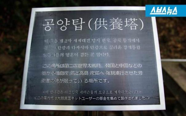 http://livedoor.blogimg.jp/gensen_2ch/imgs/a/2/a2957f37.png