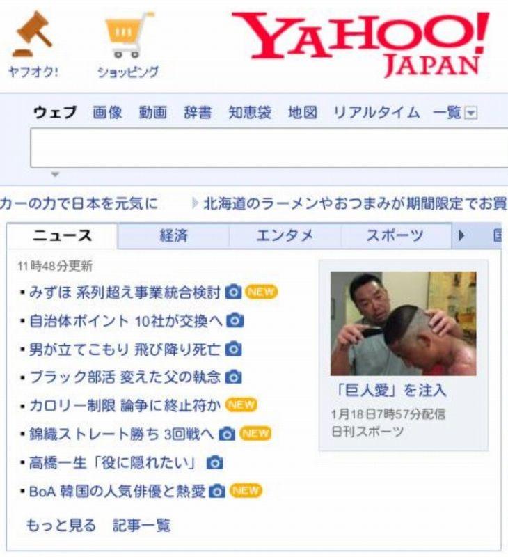 http://livedoor.blogimg.jp/gensen_2ch/imgs/a/3/a309c517.jpg