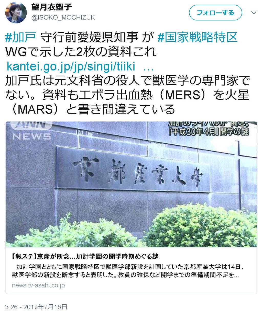http://livedoor.blogimg.jp/gensen_2ch/imgs/a/5/a5878b16.jpg