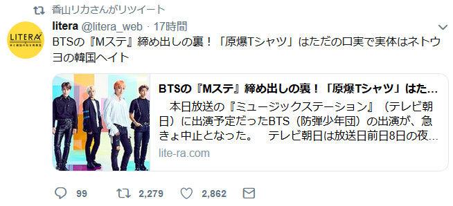 http://livedoor.blogimg.jp/gensen_2ch/imgs/a/8/a88c3fc5.jpg