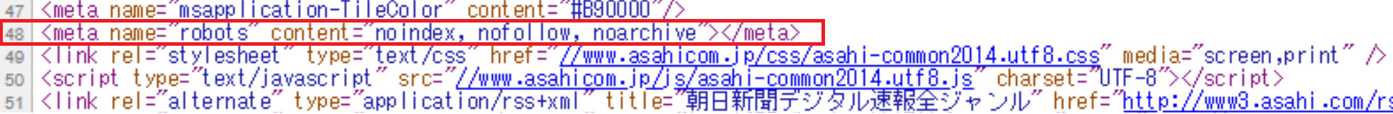 https://livedoor.blogimg.jp/gensen_2ch/imgs/a/9/a9240120.png