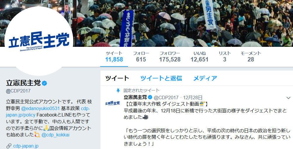 http://livedoor.blogimg.jp/gensen_2ch/imgs/a/b/ab72d4db.jpg