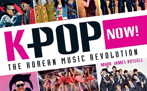 kpop-now-featured