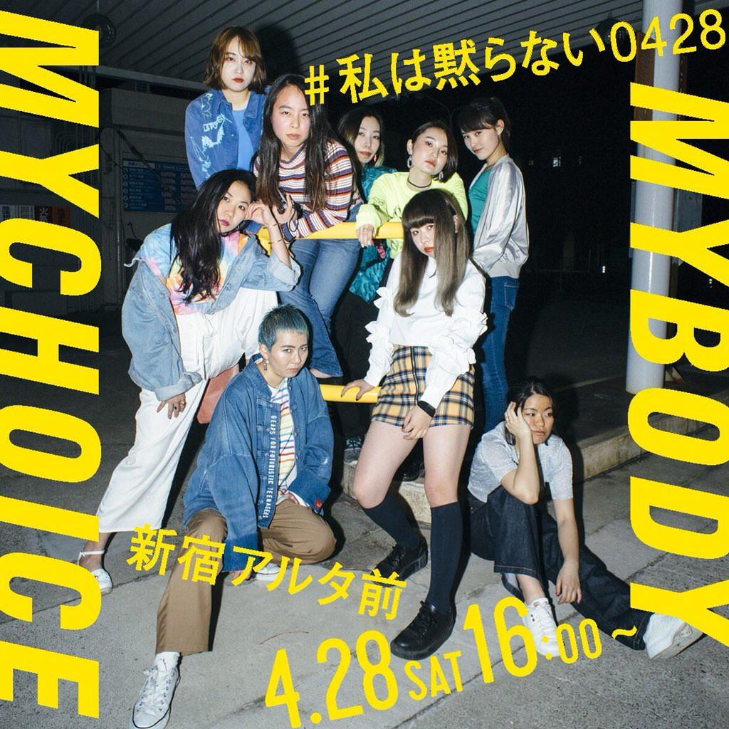 http://livedoor.blogimg.jp/gensen_2ch/imgs/a/f/af2c3460.jpg
