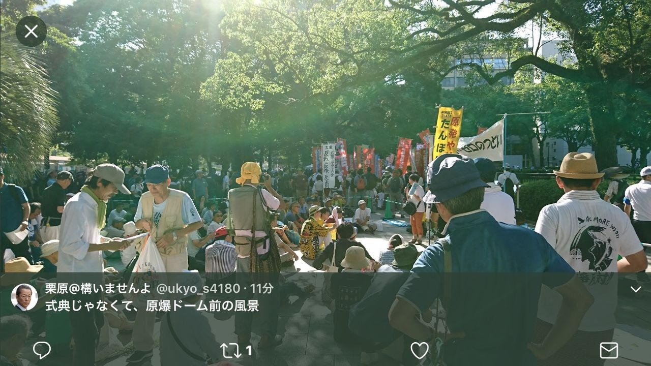 http://livedoor.blogimg.jp/gensen_2ch/imgs/a/f/af7addfd.jpg