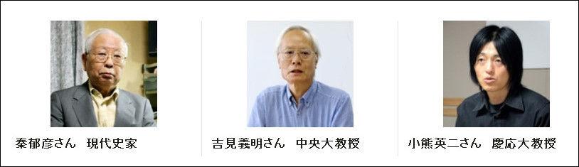 http://livedoor.blogimg.jp/gensen_2ch/imgs/b/1/b11aee97.jpg