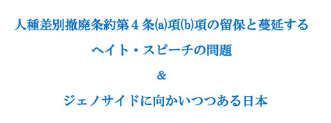 bandicam 2014-08-30 01-05-13-936