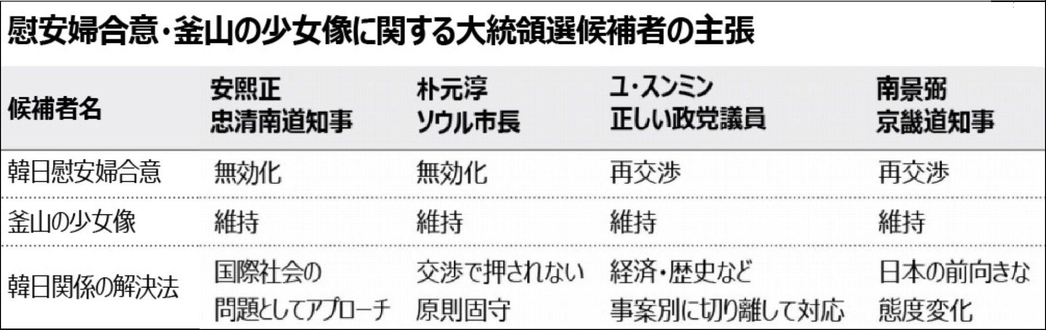 http://livedoor.blogimg.jp/gensen_2ch/imgs/b/2/b22a71e0.jpg