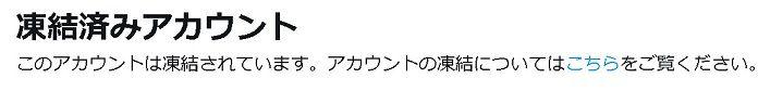 http://livedoor.blogimg.jp/gensen_2ch/imgs/b/3/b310639e.jpg