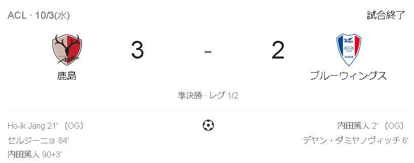 https://livedoor.blogimg.jp/gensen_2ch/imgs/b/3/b3476c1d.jpg