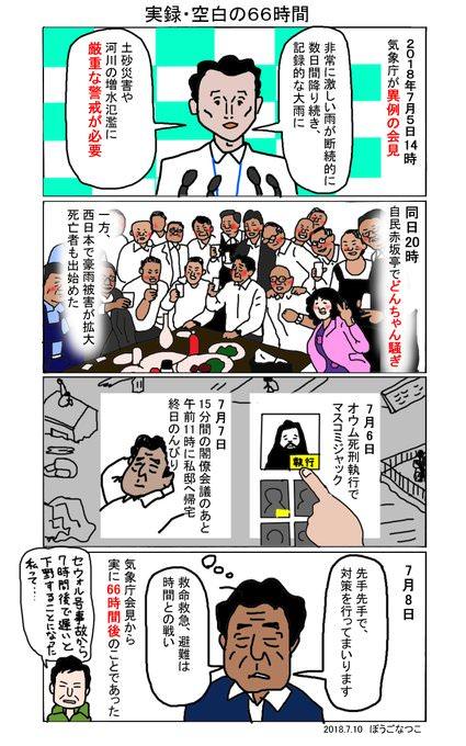 http://livedoor.blogimg.jp/gensen_2ch/imgs/b/6/b6327f9b.jpg