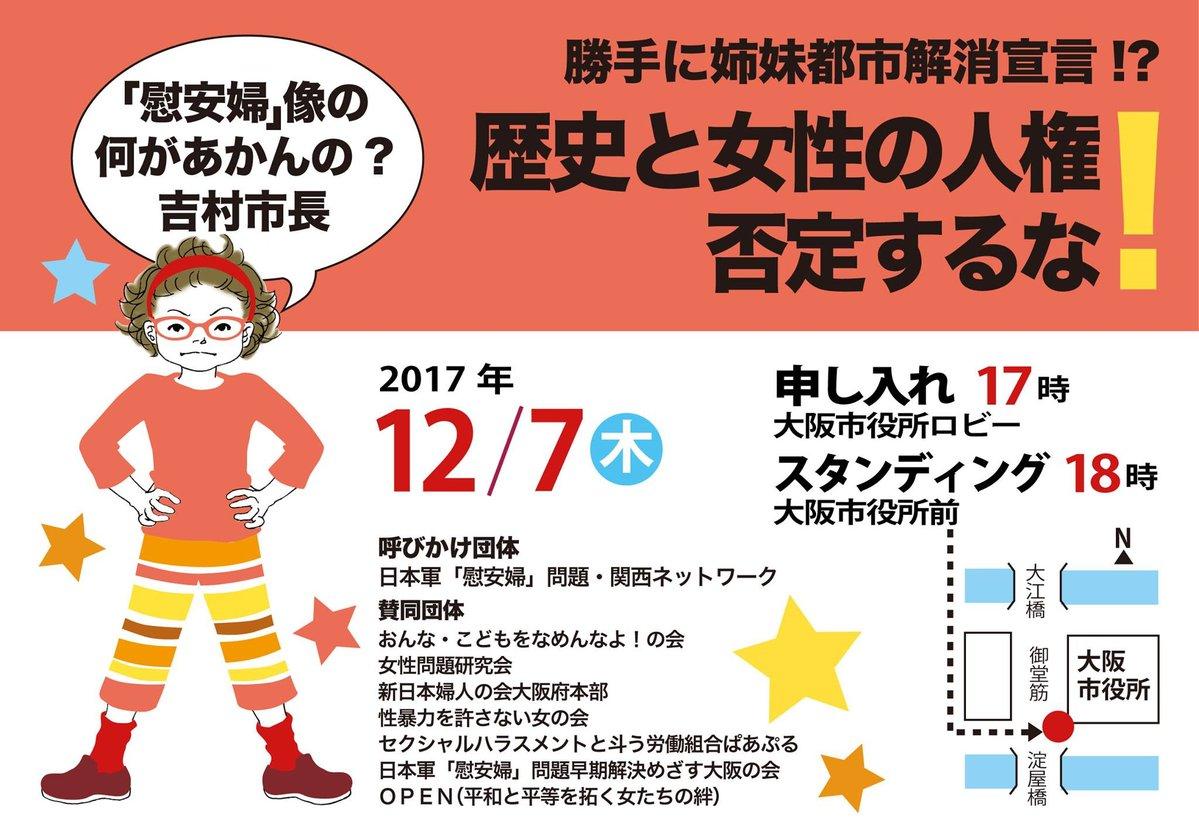 http://livedoor.blogimg.jp/gensen_2ch/imgs/b/7/b7cddc11.jpg