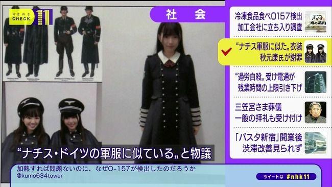 http://livedoor.blogimg.jp/gensen_2ch/imgs/b/a/ba99c8d6.jpg