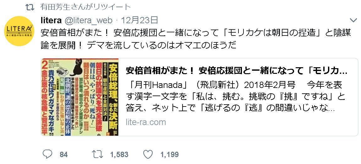http://livedoor.blogimg.jp/gensen_2ch/imgs/b/b/bb03c0bc.jpg