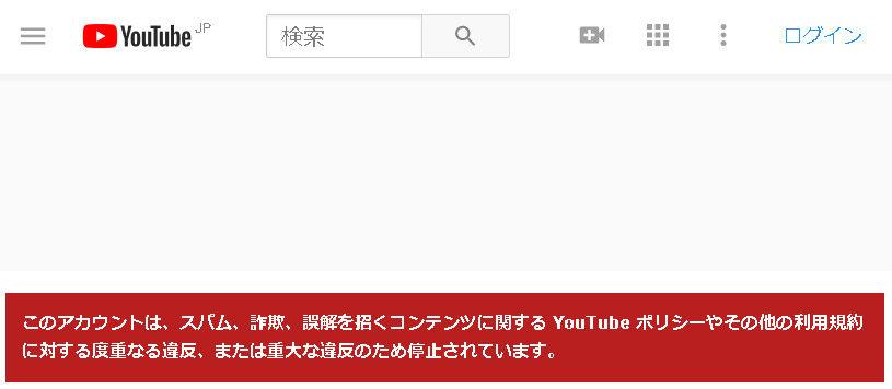 http://livedoor.blogimg.jp/gensen_2ch/imgs/b/c/bcf09628.jpg