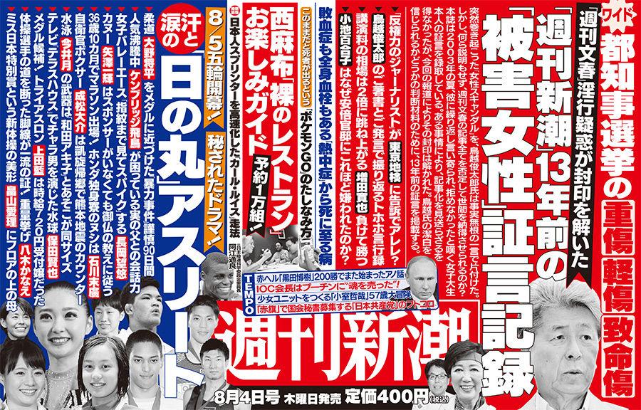 http://livedoor.blogimg.jp/gensen_2ch/imgs/b/e/beeac4b9.jpg