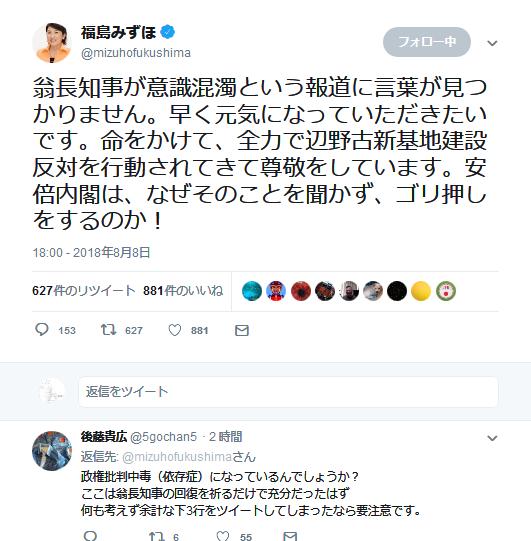 https://livedoor.blogimg.jp/gensen_2ch/imgs/c/4/c47c2ccb.png