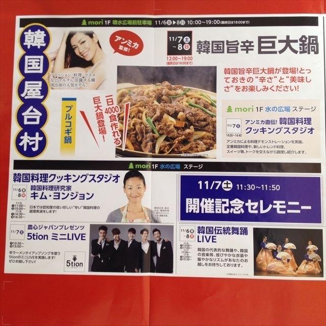 http://livedoor.blogimg.jp/gensen_2ch/imgs/c/5/c54d4c71.jpg