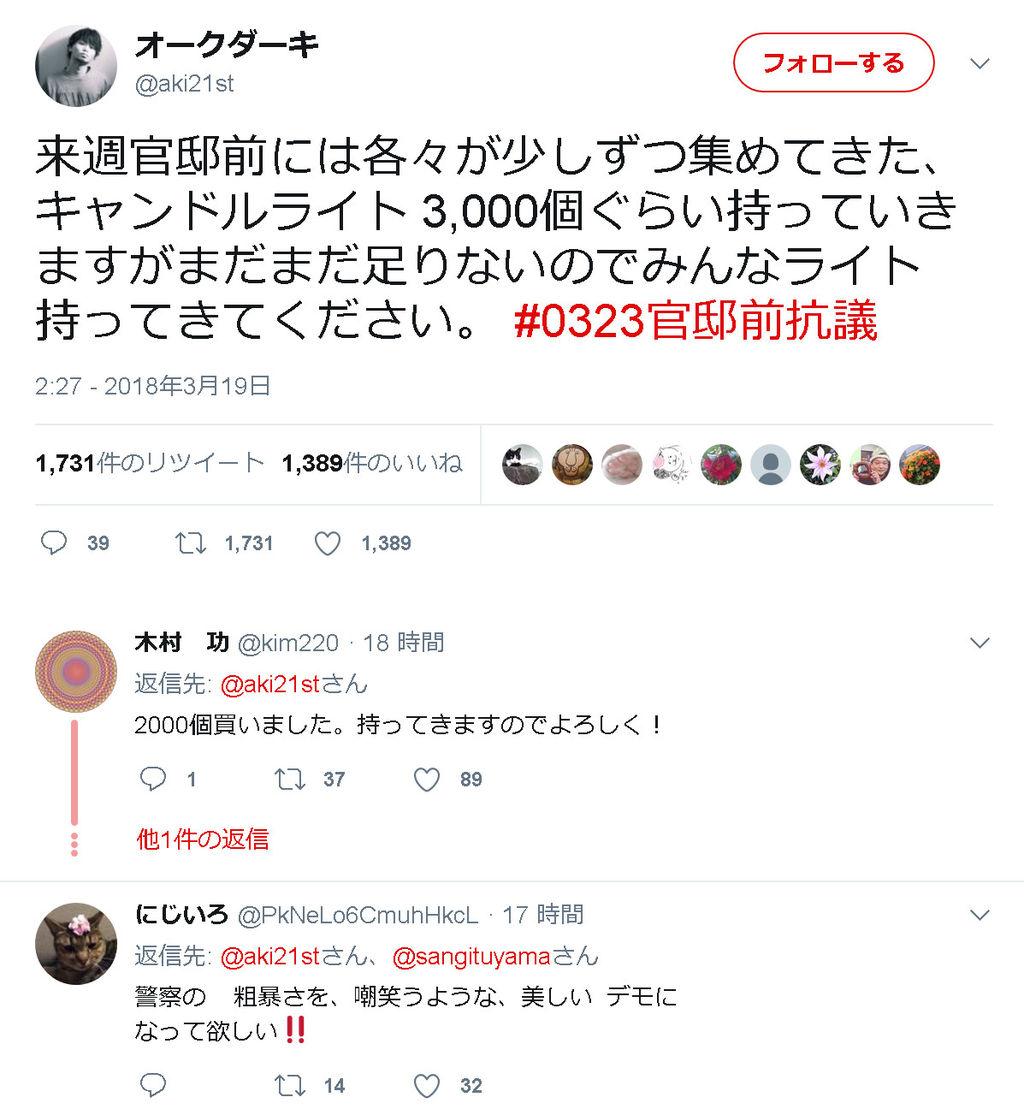 https://livedoor.blogimg.jp/gensen_2ch/imgs/c/7/c70bda3c.jpg