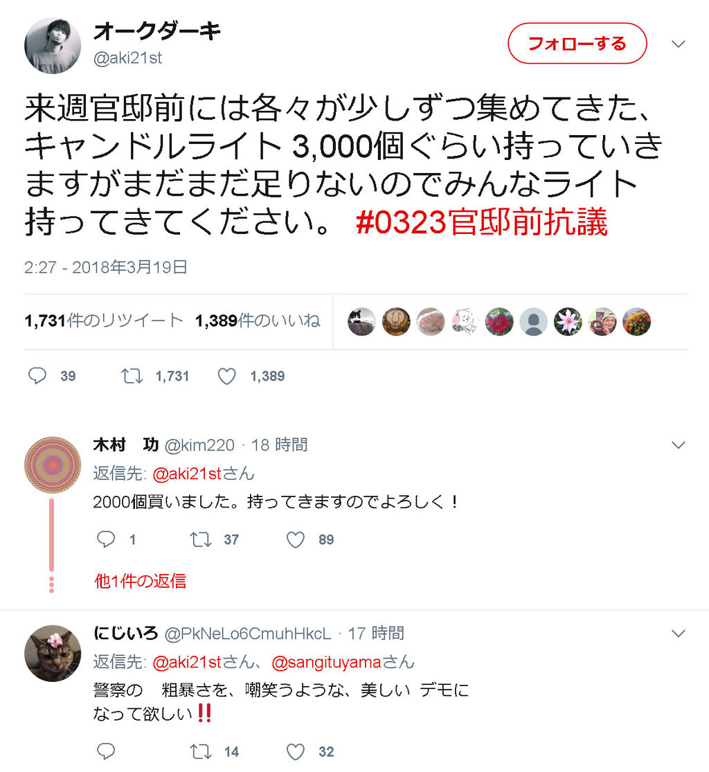 http://livedoor.blogimg.jp/gensen_2ch/imgs/c/7/c70bda3c.jpg