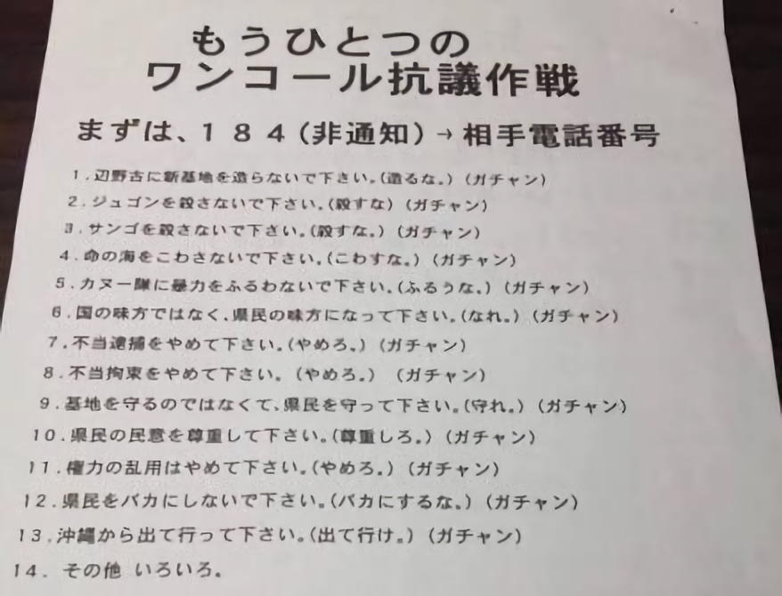 http://livedoor.blogimg.jp/gensen_2ch/imgs/c/8/c8ff25ef.png