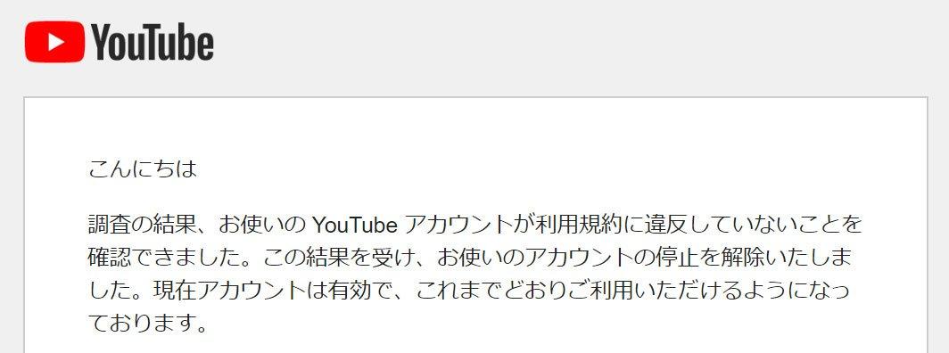 https://livedoor.blogimg.jp/gensen_2ch/imgs/c/9/c90c2978.jpg