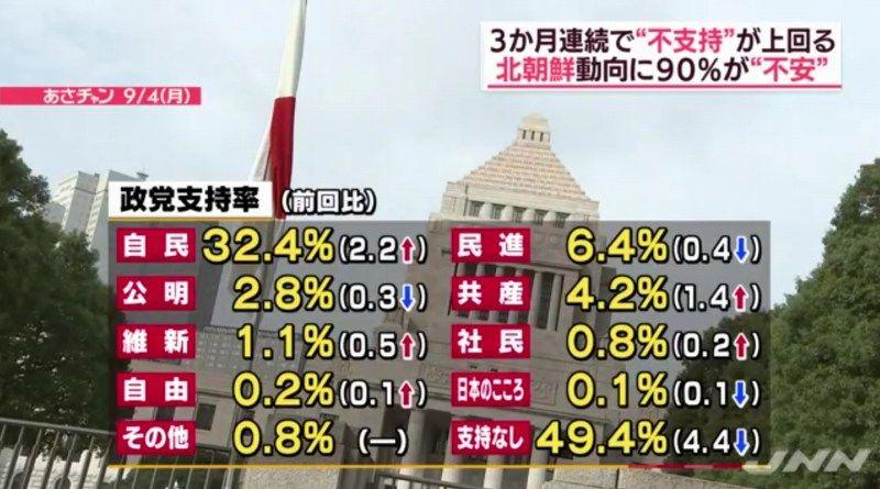 http://livedoor.blogimg.jp/gensen_2ch/imgs/c/9/c9865d20.jpg