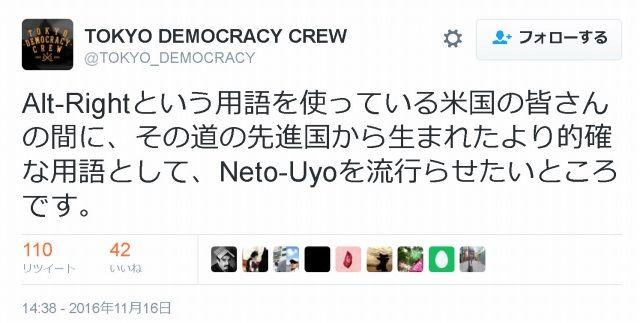 http://livedoor.blogimg.jp/gensen_2ch/imgs/c/a/ca2e7f03.jpg