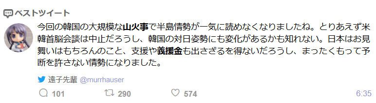 https://livedoor.blogimg.jp/gensen_2ch/imgs/c/b/cb591bcc.jpg
