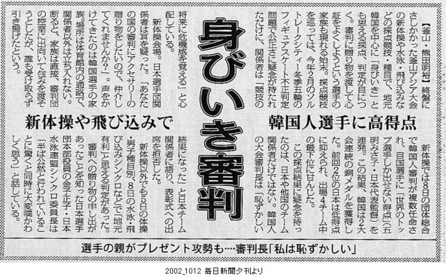 http://livedoor.blogimg.jp/gensen_2ch/imgs/d/2/d2682946.jpg