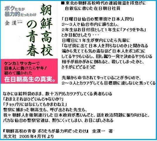 http://livedoor.blogimg.jp/gensen_2ch/imgs/d/3/d35bc12f.jpg