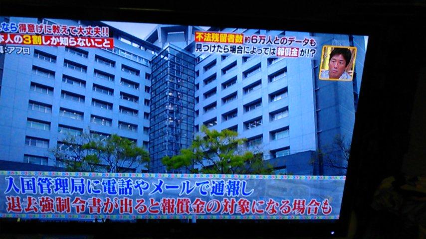 http://livedoor.blogimg.jp/gensen_2ch/imgs/d/4/d47278a6.jpg