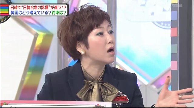 http://livedoor.blogimg.jp/gensen_2ch/imgs/d/4/d48e42e3.jpg